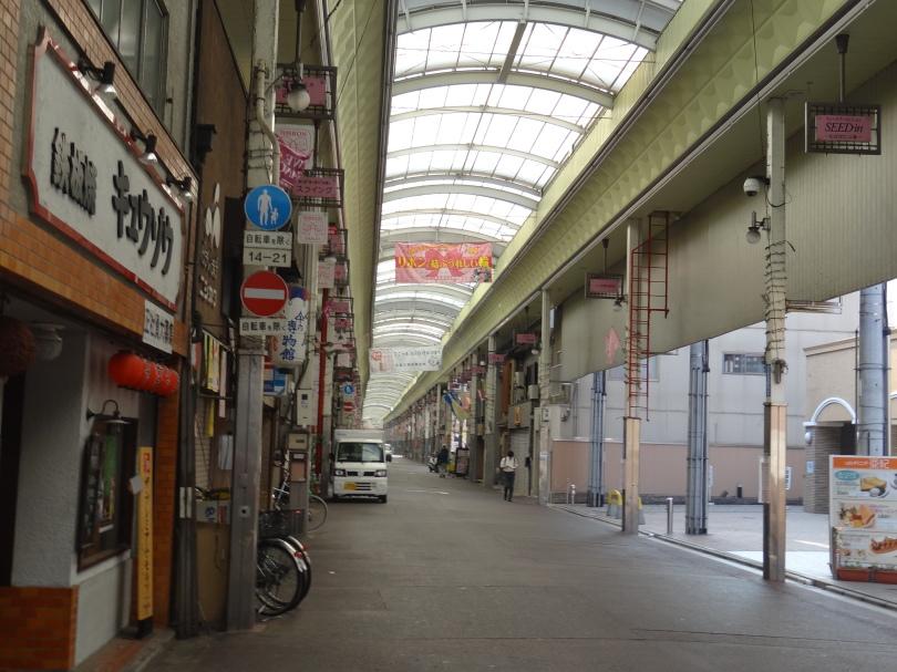 Sanjo Street