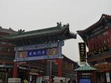 Culture Street
