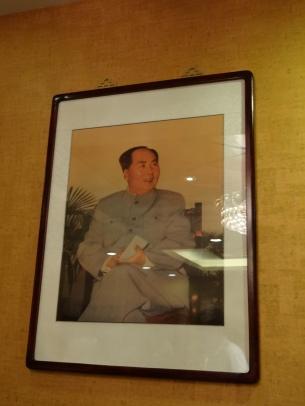 Chairman Mao Photo.