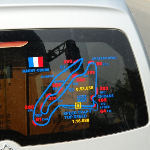 There were maps on a lot of cars, often with French names. We're not sure what the point was.
