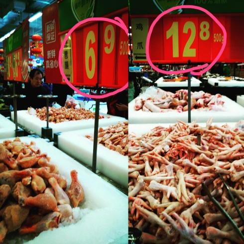 Fellow Foodies Have You Tried Chicken Feet Deceptively Blonde