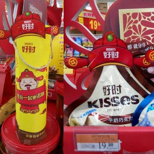 Hershey's Chocolate with Chinese Hat Stickers